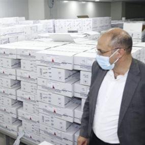 توقيف أصحاب مستودع PSD وتوزيع الادوية على المرضى مجاناً