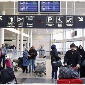 حقيبة في مطار بيروت تحوي على ثروة من الذهب والأموال!