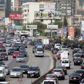 عشرون ألف قنبلة موقوتة في شوارع لبنان