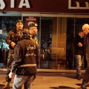 جديد التحقيقات في محاولة تفجير مقهى الكوستا في الحمرا