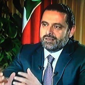 حجب مقابلة الحريري في عدة مناطق من قبل أصحاب الكابلات؟