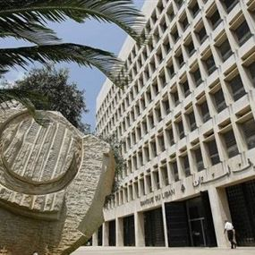 مصرف لبنان يعدّل هندساته المالية