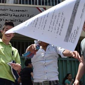 هل تُلغى الشهادة المتوسطة في لبنان؟