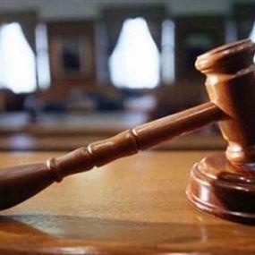 قرار بالحجز على عقارات المصارف ورؤساء مجالس إداراتها