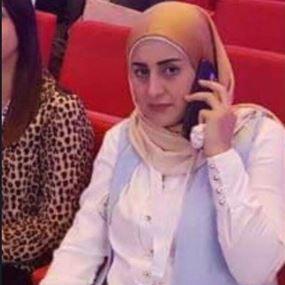 من هي الفتاة التي قيل أن جبران باسيل حجّبها في أبيدجان