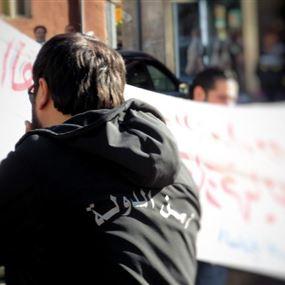 أمن الدولة منعت المعتصمين تركيب شاشة قرب مكتب نبيل نقولا