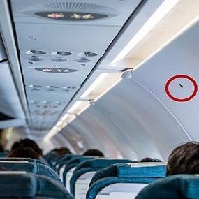 بالصور.. تجهيزات سرية على متن الطائرات قد تنقذ حياتك