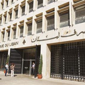 بيع وشراء الدولار بين مصرف لبنان والصيارفة.. اليكم التفاصيل