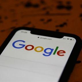 جوجل تسمح لك بمنح