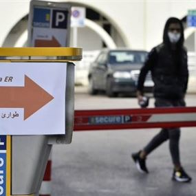 مدير عام مستشفى بيروت: إرتفاع الحالات المصابة بكورونا الى 61
