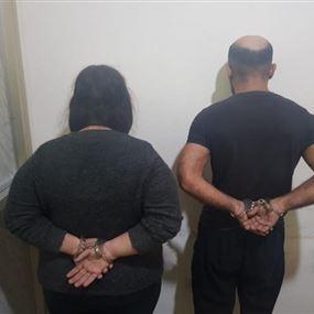 رجل وزوجته يؤلفان عصابة للسلب والدعارة