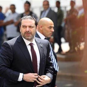 بعدما هدده بطريقة مبطّنة.. الحريري توجّه الى الرياض واعلن استقالته!