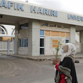 مستشفى الحريري: 4 حالات حرجة وإخراج حالتين إلى الحجر المنزلي