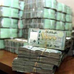 عزل أمينة صندوق بلدية بسبب ضياع أكثر من مليار ليرة!
