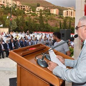 بلدية الشيخ محمد تحتفل بتدشين مبناها الجديد