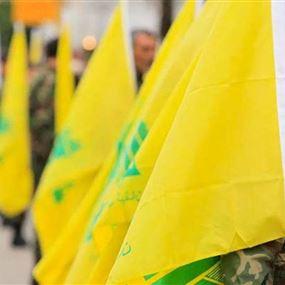 وقائع من داخل نادي الأثرياء الجدد في حزب الله