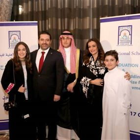 ولايتي: أبناء سعد الحريري محتجزون كرهائن في السعودية