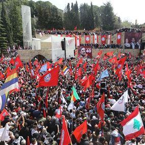 الحزب التقدمي الاشتراكي لن يشارك في الحكومة المقبلة