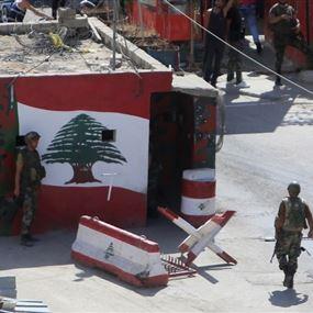 المد الارهابي يتنامى في مخيم عين الحلوة!