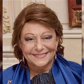 نادي قضاة لبنان ينعي القاضية الرئيسة ماري دنيز المعوشي