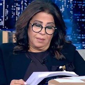 حزب الله في ساحة الشهداء.. إليكم توقعات ليلى عبد اللطيف للعام 2020