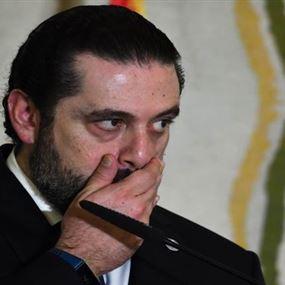 الأمور سائرة للتصعيد بلجوء حزب الله لتطويق الحريري