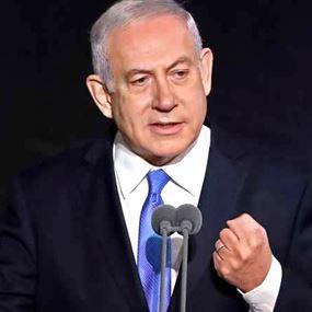 نتانياهو: ضربنا من استهدفنا وعلى حزب الله أن يفهم الرسالة