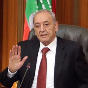 برّي: لا أصدّق أنّ رئيس الجمهورية سيردّ السلسلة!