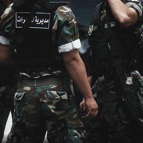 داعشي شارك باغتيال مؤهل في قوى الأمن بقبضة المخابرات