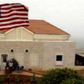 كيف علّقت السفارة الأميركية في بيروت على القرار بحق شيا؟
