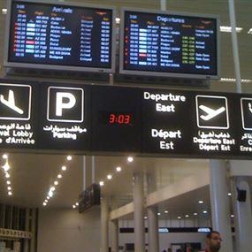 موقف محرج للفنّانة العربيّة في مطار بيروت