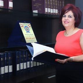 القاضية عون توقف مديرة النافعة هدى سلوم