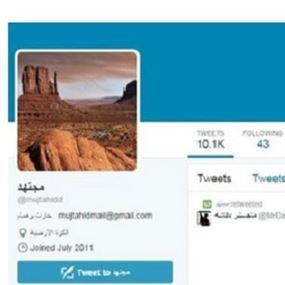 تغريدات صادمة لمجتهد يعلل فيها استقالة الحريري!