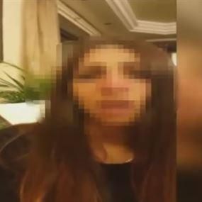 بالفيديو: جدي اغتصبني ونزع ملابسي وسجنني في قن الدجاج!