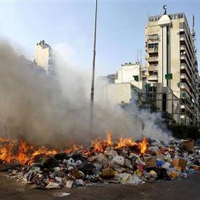 هيومن رايتش ووتش: البلديات اللبنانية تعرّض صحة المواطنين للخطر