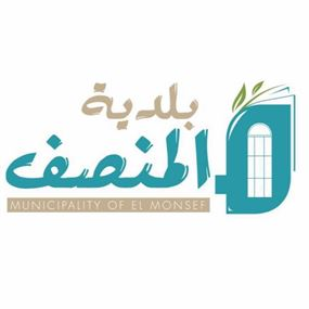 لقاء حاشد لابناء بلدة المنصف في البلدية
