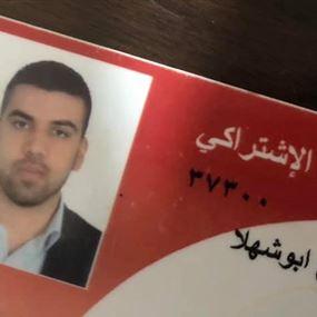 عضو في التقدمي الاشتراكي يستقيل ويلتحق بتظاهرة بيروت