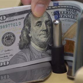 تبييض الأموال وتقنياتها الإحتيالية