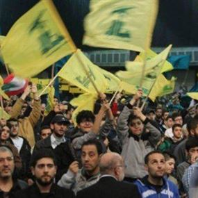حزب الله الى الشارع قريباً لمواجهة المصارف؟!