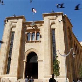 دخلوا ويكيبيديا وغيّروا إسم مجلس النواب اللبناني!