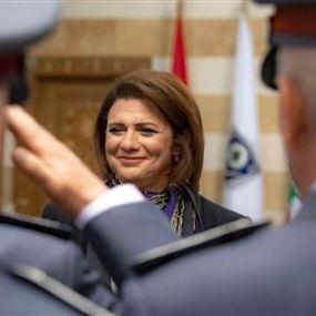 حقيقة استقالة وزيرة الداخلية