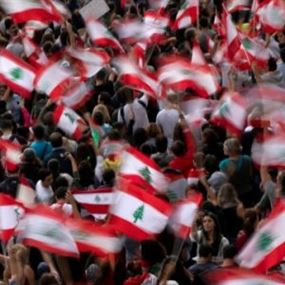 وضع لبنان فاق الخطورة... فإلى أين نتّجه؟