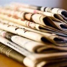 عطلة الصحافة في عيد الفطر