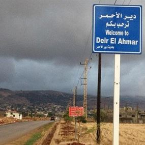 بعد انتشار فيديو له عن دير الأحمر.. نائب حزب الله يوضّح