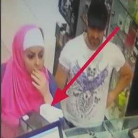 سرق وزوجته هاتف خلوي من داخل إحدى الصيدليات