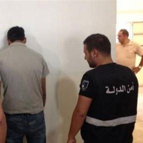 غسان مختلس أموال الهيئة العليا للإغاثة في قبضة أمن الدولة