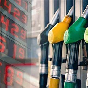 أسعار المحروقات تُحلّق من جديد.. والبنزين تخطى 300 ألف!