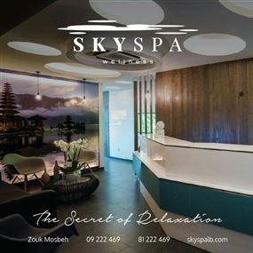 مركز Sky Spa للتدليك متميّز ببصمة لبنانية