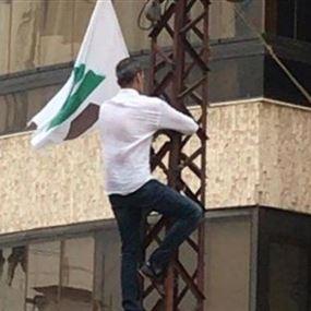 فيديو لصور بشير الجميّل وأناشيد له أمام مركز الحزب السوري القومي