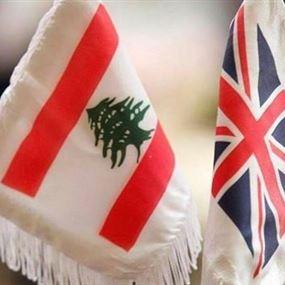 أول تعليق للسفارة البريطانية حول مقتل مذيع راديو وان